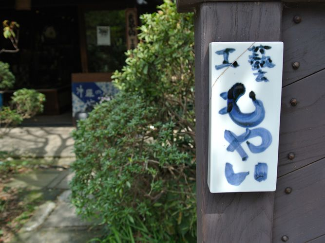 kamakura_moyai_kougei