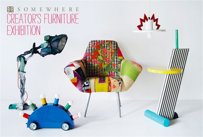 アートな家具だらけ!「SOMEWHERE CREATOR'S FURNITURE EXHIBITION」開催