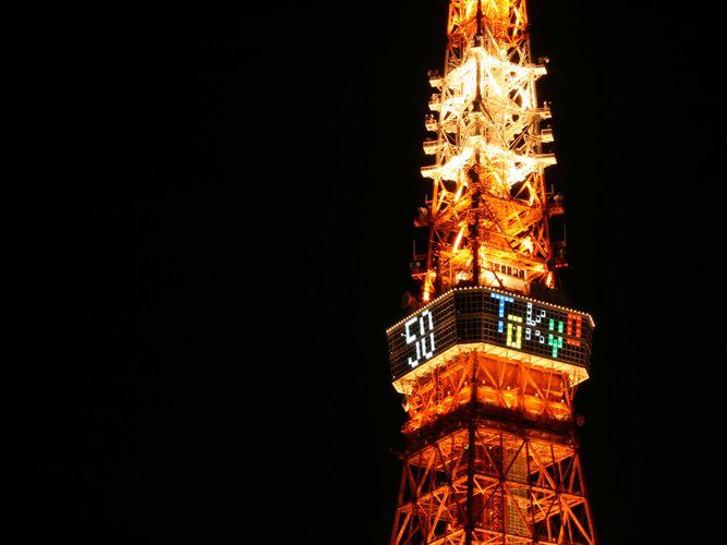 ヤマギワ東京ショールーム、9月に再オープン!