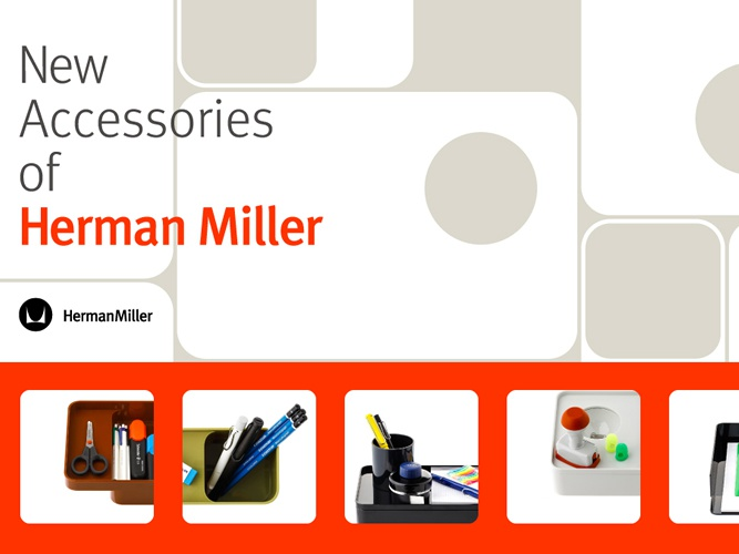 DELFONICSで「New Accessories of Herman Miller」開催中