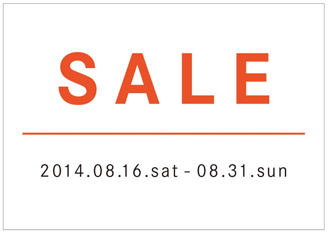 Playmountain SALE 201408