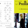 &Premium No. 10