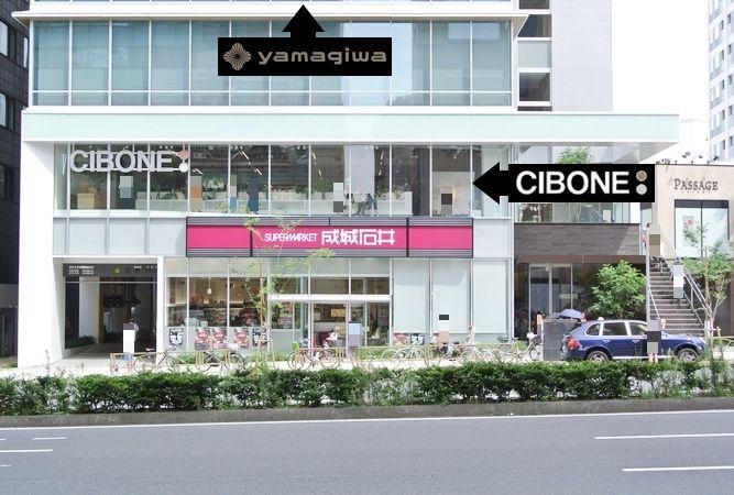 「yamagiwa tokyo」はCIBONEの上階!