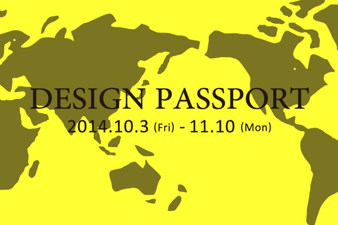 DESIGN PASSPORT