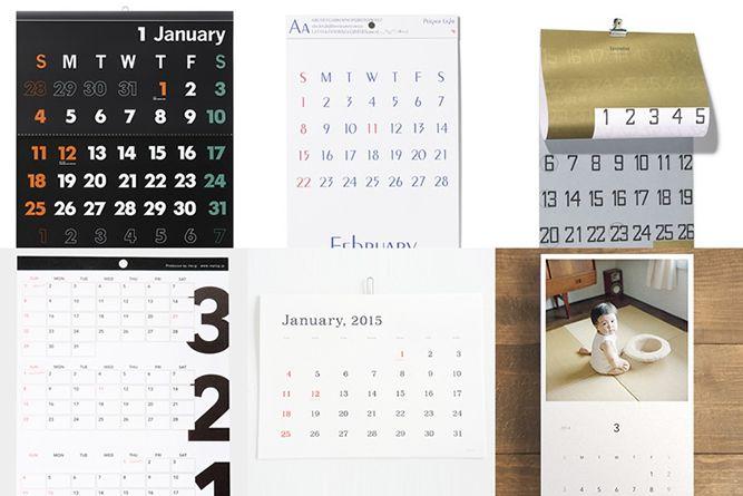 売り切れる前に…かっこいい2015年カレンダーまとめ(暫定版)