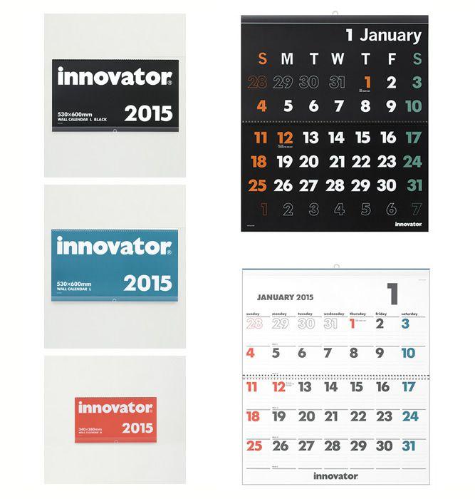 innovator_calendar2015