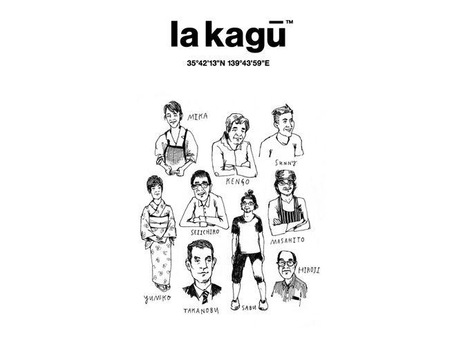 """ワクワクします、神楽坂「la kagu」は""""キュレーションストア"""""""