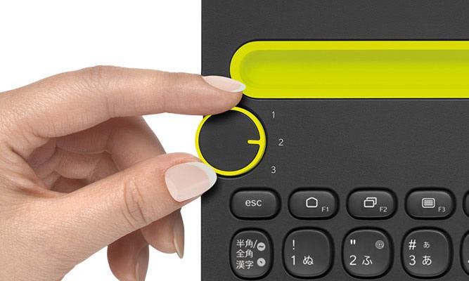 logicool_multi-device-keyboard-k480_004