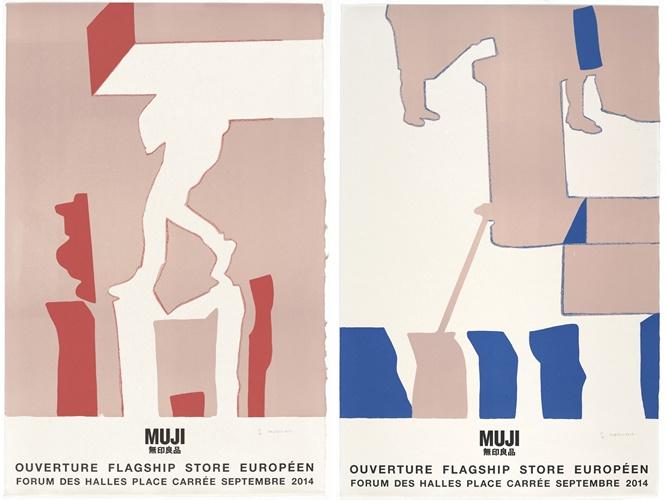 MUJI Forum des Halles Poster Jean-Michel Alberola