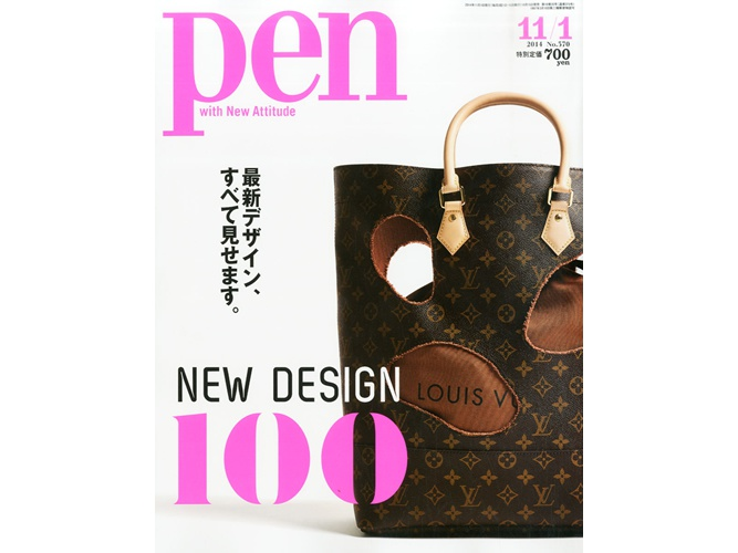 Pen NEW DESIGN 100