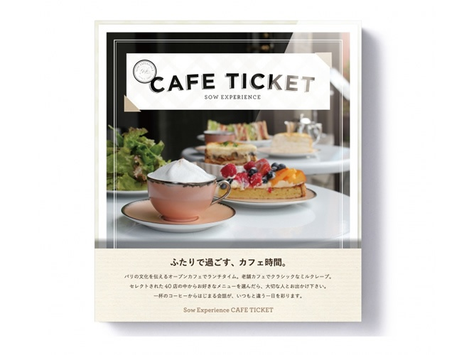 cafe-ticket