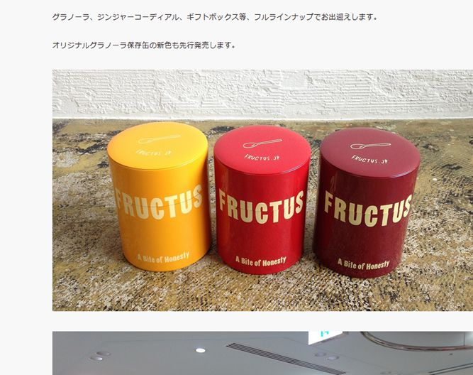 fructus_can_new_201409