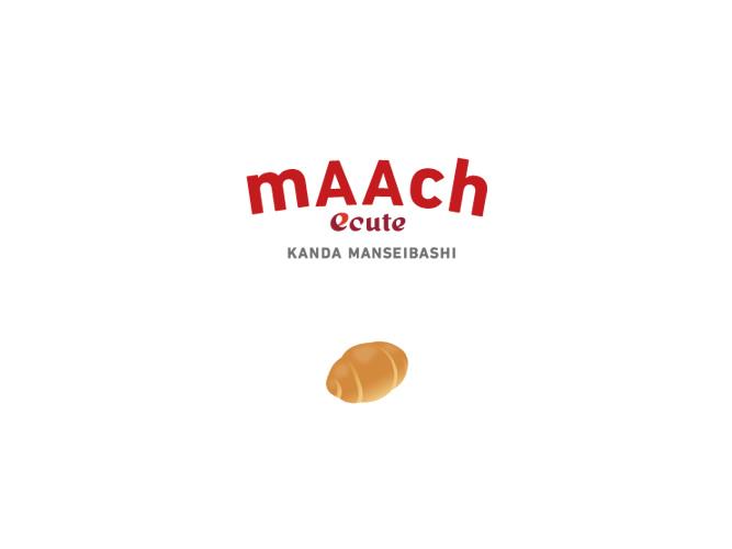 maach-ecute-pan-marche