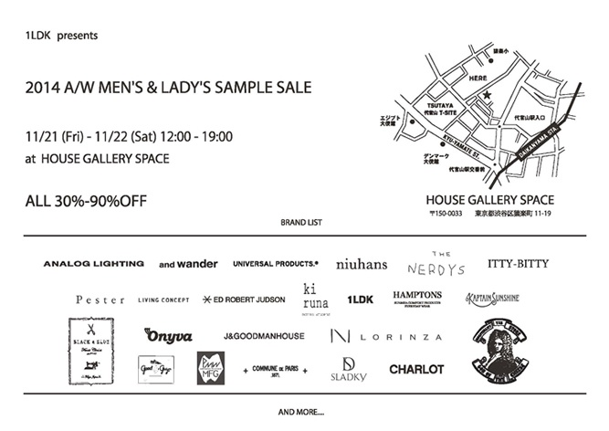 1LDK presents 2014 SAMPLE SALE