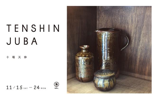 JUBA TENSHIN