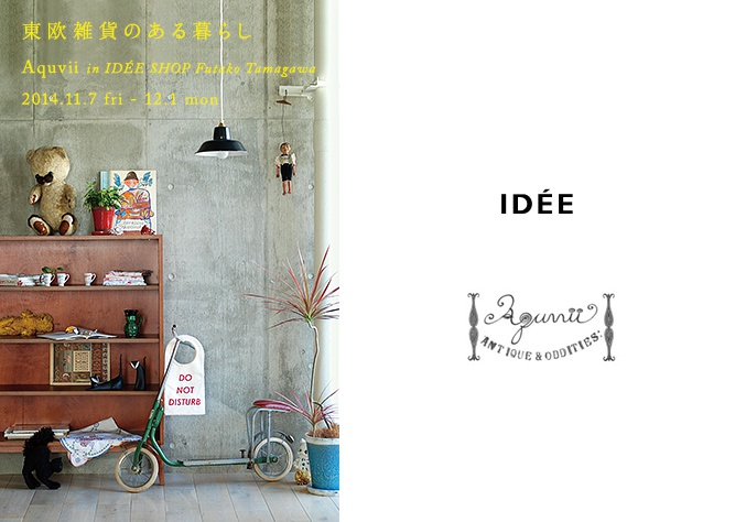 aquvii_in IDEE SHOP