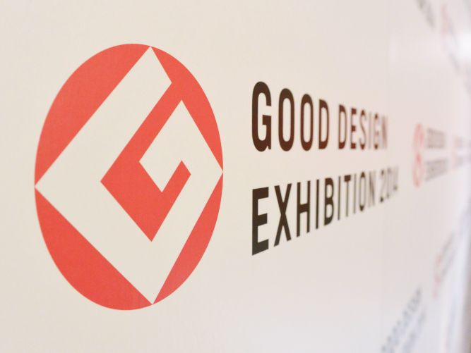 good_design_exhibition_2014_001