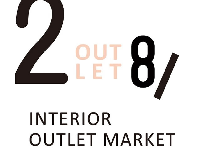 Interior_Outlet_Market hikarie