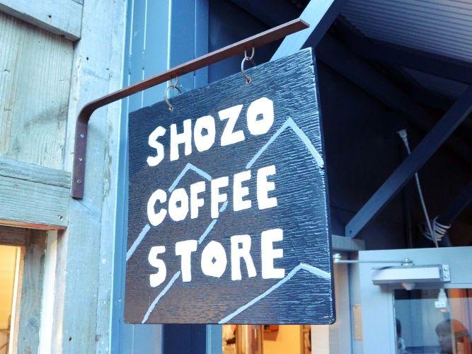 SHOZO COFFEE STORE、正式オープンは年明けから