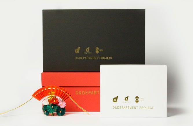 d_department_happy_box2015