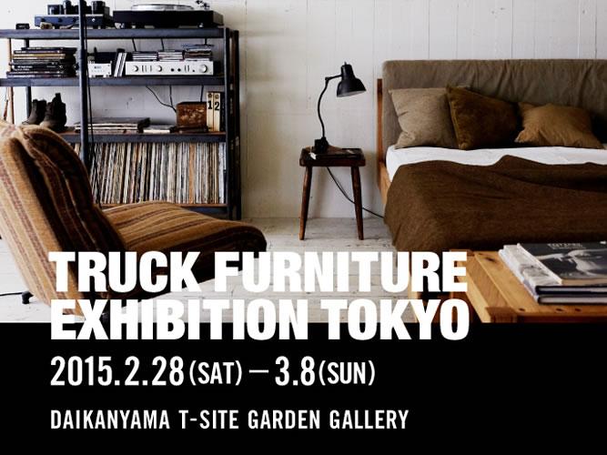 TRUCK FURNITURE EXHIBITION TOKYO