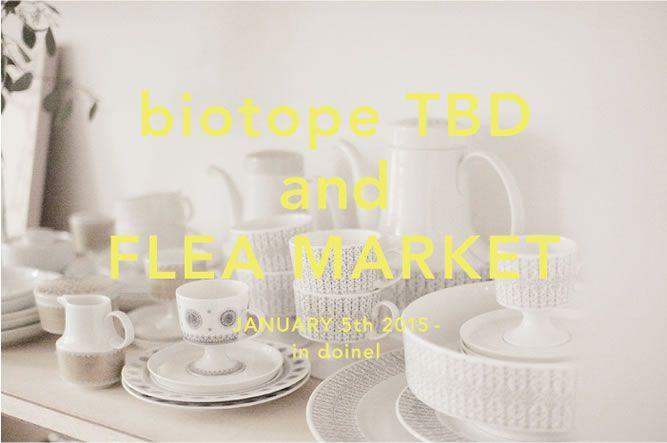 北欧ヴィンテージが中心「biotope tbd & 蚤の市」開催