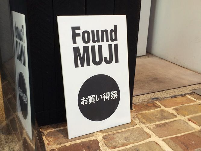found-muji-fes_re