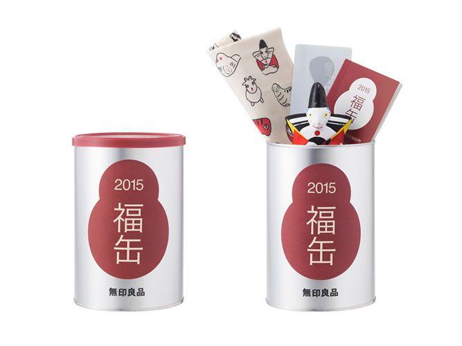 fukukan2015_muji