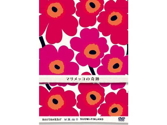 映画DVD『マリメッコの奇跡』
