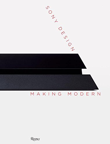 ソニーのデザイン本『Sony Design: Making Modern』