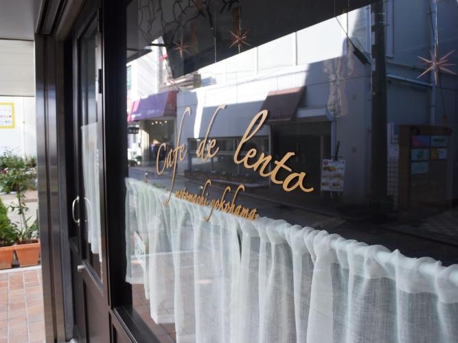 Cafe de Lento_002