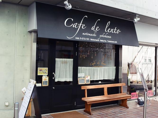 Cafe de Lento_003