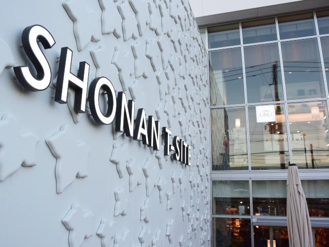 SHONAN T-SITE_001
