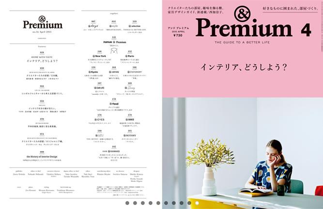 and Premium No. 16