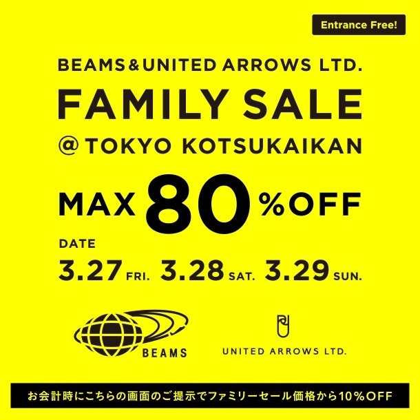 BEAMS UNITED ARROWS family sale
