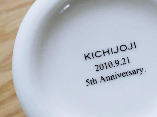 deandeluca 5th ANNIVERSARY KICHIJOJI_001