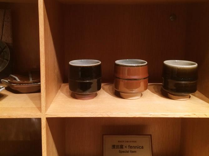 濱田窯 × fennicaの湯呑
