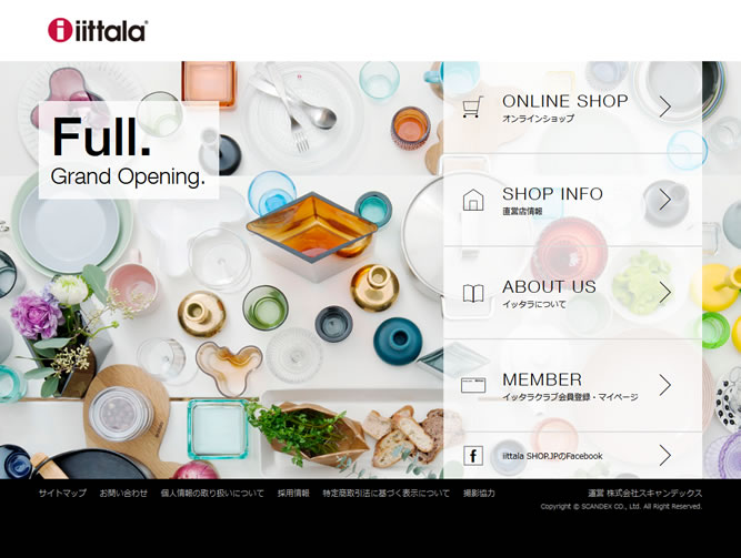 iittalashop_site