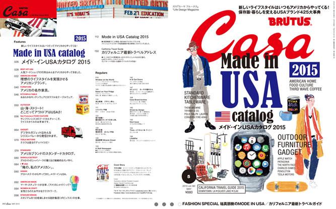 メイド・インUSAカタログ 2015