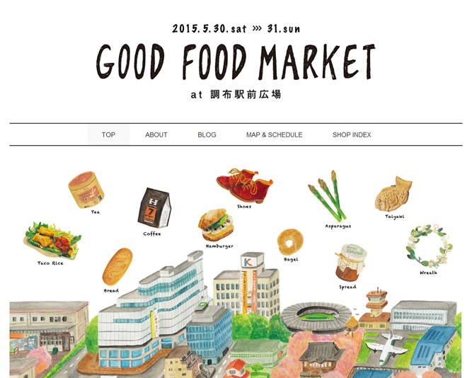 GOOD FOOD MARKET