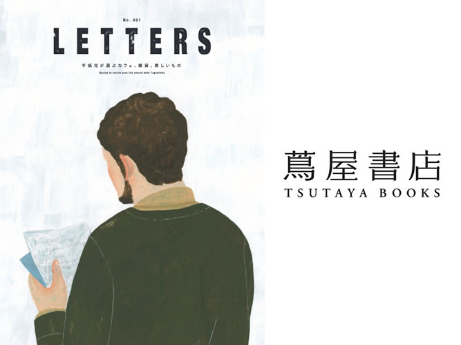 LETTERS in TSUTAYA T-SITE