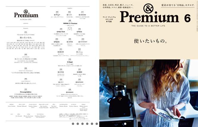 Premium No18