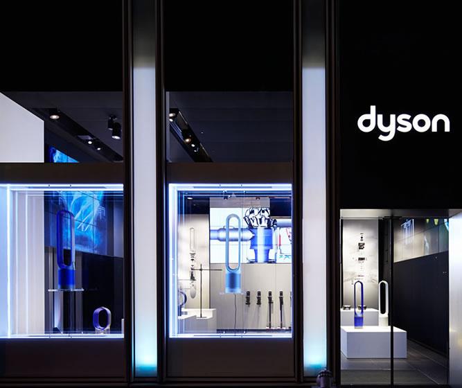 ダイソンの世界初の直営店舗「Dyson表参道」オープン