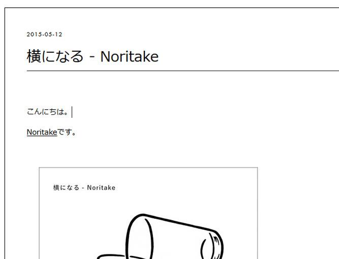 Yokoninaru Noritake