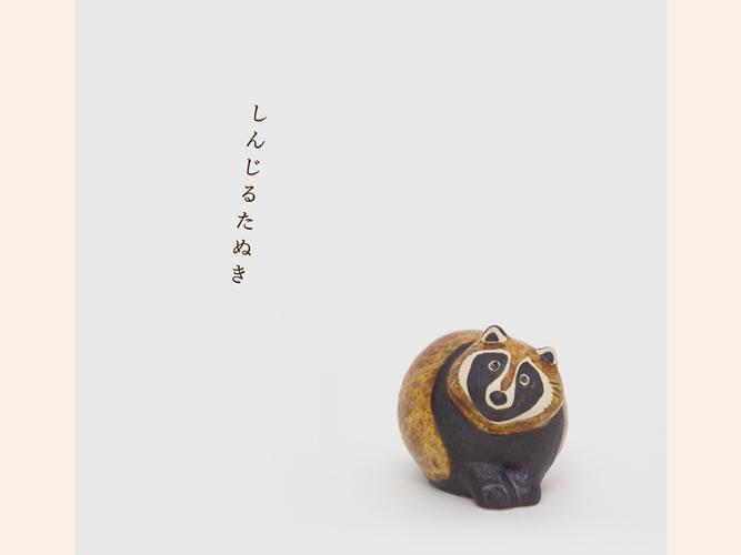 lisalarson_tanuki