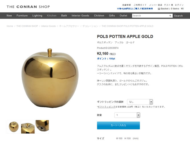 POLS POTTEN APPLE GOLD_02