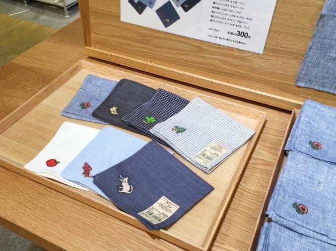 無印良品 × ミナペルホネンのハンカチ発売