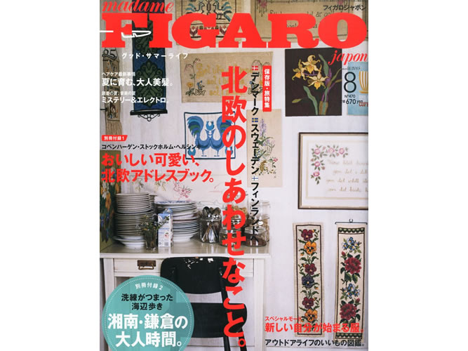 FIGARO_1508