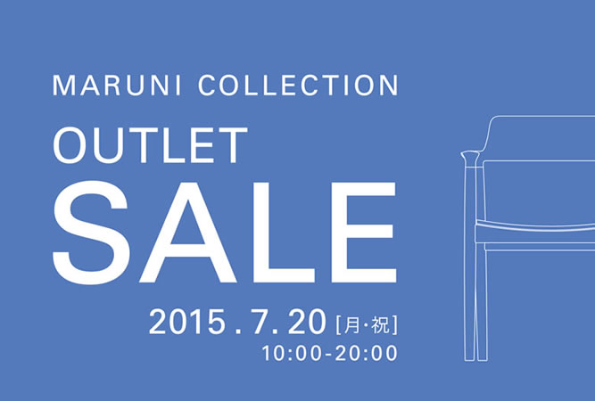 MARUNI-COLLECTION-OUTLET-SALE