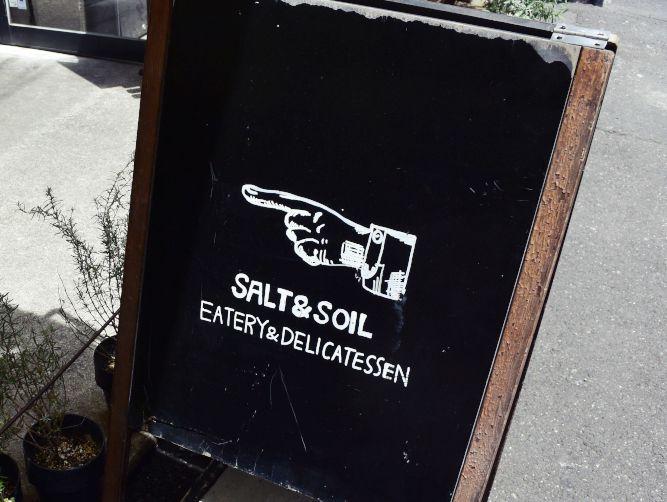 SALT and SOIL_002